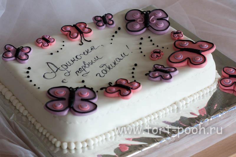 Торт бабочки на 1 год
